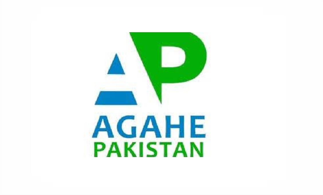 Walk in Interview Agahe Pakistan Non Banking Microfinance Institution