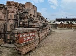 || RAM MANDIR || राम मंदिर के लिए हिंदू संघर्ष का इतिहास.