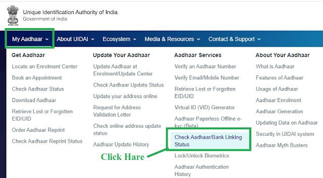 Check Aadhaar UIDAI Bank link Status | Aadhaar UIDAI Bank link