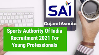Sports Authority Of India Recruitment 2021 For Young Professionals