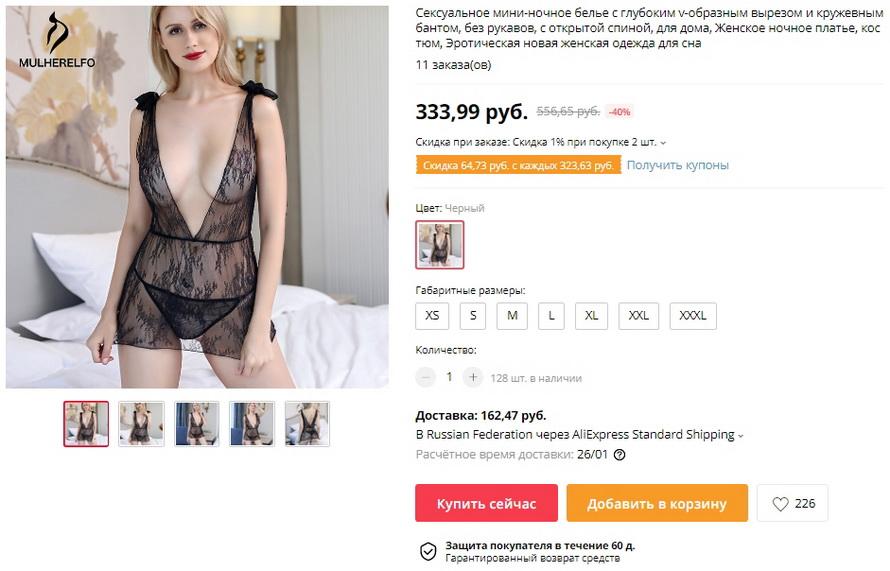 Сексуальное мини-ночное белье с глубоким v-образным вырезом и кружевным бантом, без рукавов, с открытой спиной, для дома, Женское ночное платье, костюм, Эротическая новая женская одежда для сна