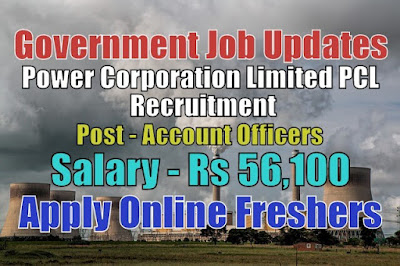 PCL Recruitment 2020