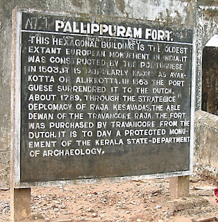 PalliPuram Fort Facts in Hindi