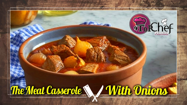 The Meat Casserole With Onions