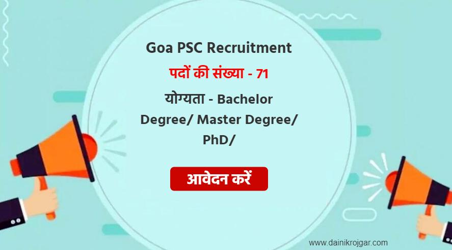 Goa PSC Officer, Tutor & Other 71 Posts