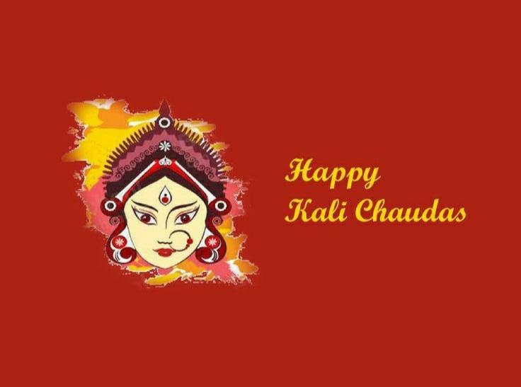happy kali chaudas wishes images