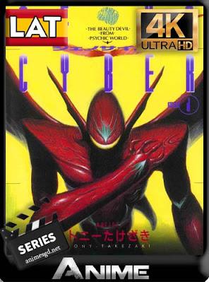Genocyber (1994) Latino4K [2160p] UHD HDR [GoogleDrive] DizonHD