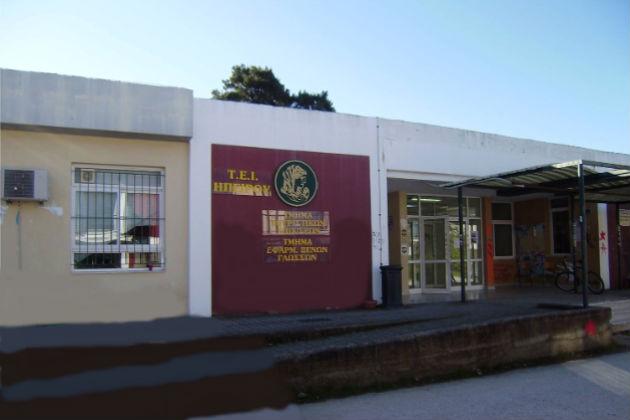 Ήγουμενίτσα: Β. Γιόγιακας - Σήμερα προαναγγέλθηκε ο θάνατος του Τμήματος του ΤΕΙ Ηπείρου στην Ηγουμενίτσα
