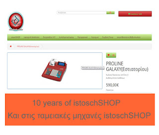 http://istos-ch.com/shop/index.php?route=product/product&product_id=164