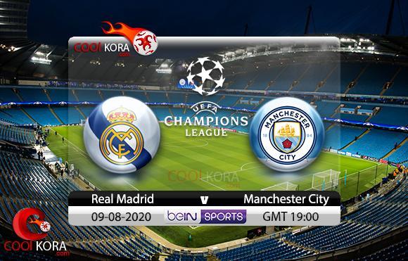 مشاهدة مباراة مانشستر سيتي وريال مدريد اليوم 7-8-2020 في دوري أبطال أوروبا