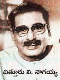 "Chittor V. Nagaiah- (28  మార్చి 1904 -30  డిసెంబర్ 1973) -చిత్తూరు నాగయ్య-ప్రసిద్ధ తెలుగు సినిమా నటుడు, సంగీతకర్త, గాయకుడు, దర్శకుడు, నిర్మాత  దక్షిణభారత దేశంలో పద్మశ్రీ పురస్కారం పొందిన తొలినటుడు.-ఉప్పల ధడియం నాగయ్య గారు ""చిత్తూరు నాగయ్య""గా  ఎలా ప్రసిద్ధులయ్యారు"