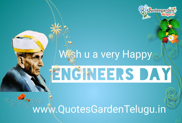engineers day greetings wishes images sms 2020