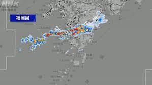 Kyushu Amid Heavy Rains