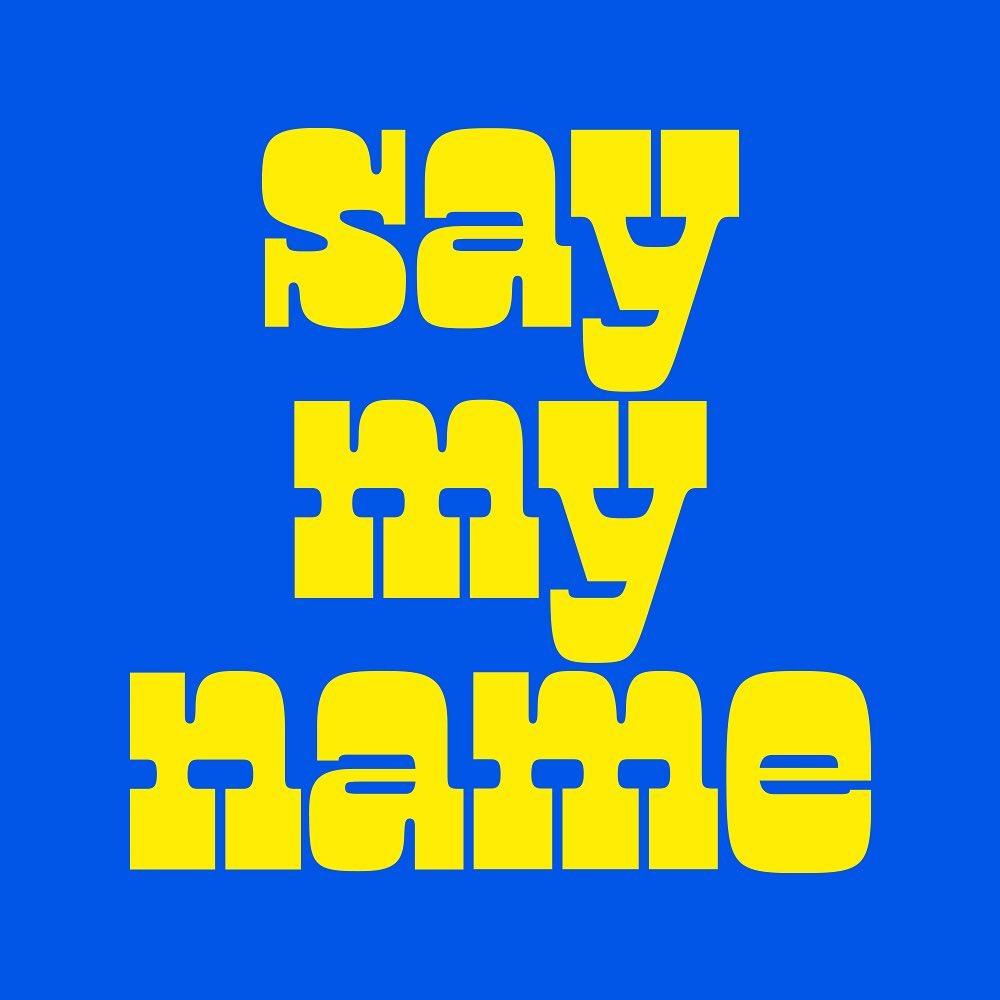 HYOLYN (효린) SAY MY NAME
