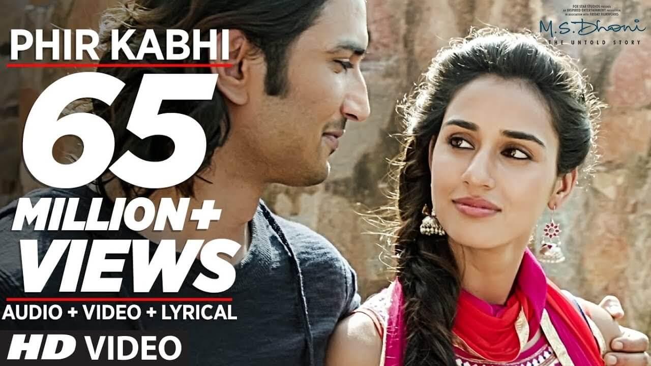 phir kabhi lyrics in hindi