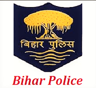Bihar Police Recruitment 2019 – Apply Online for 2446 Sub Inspector, Sergeant and Other Posts