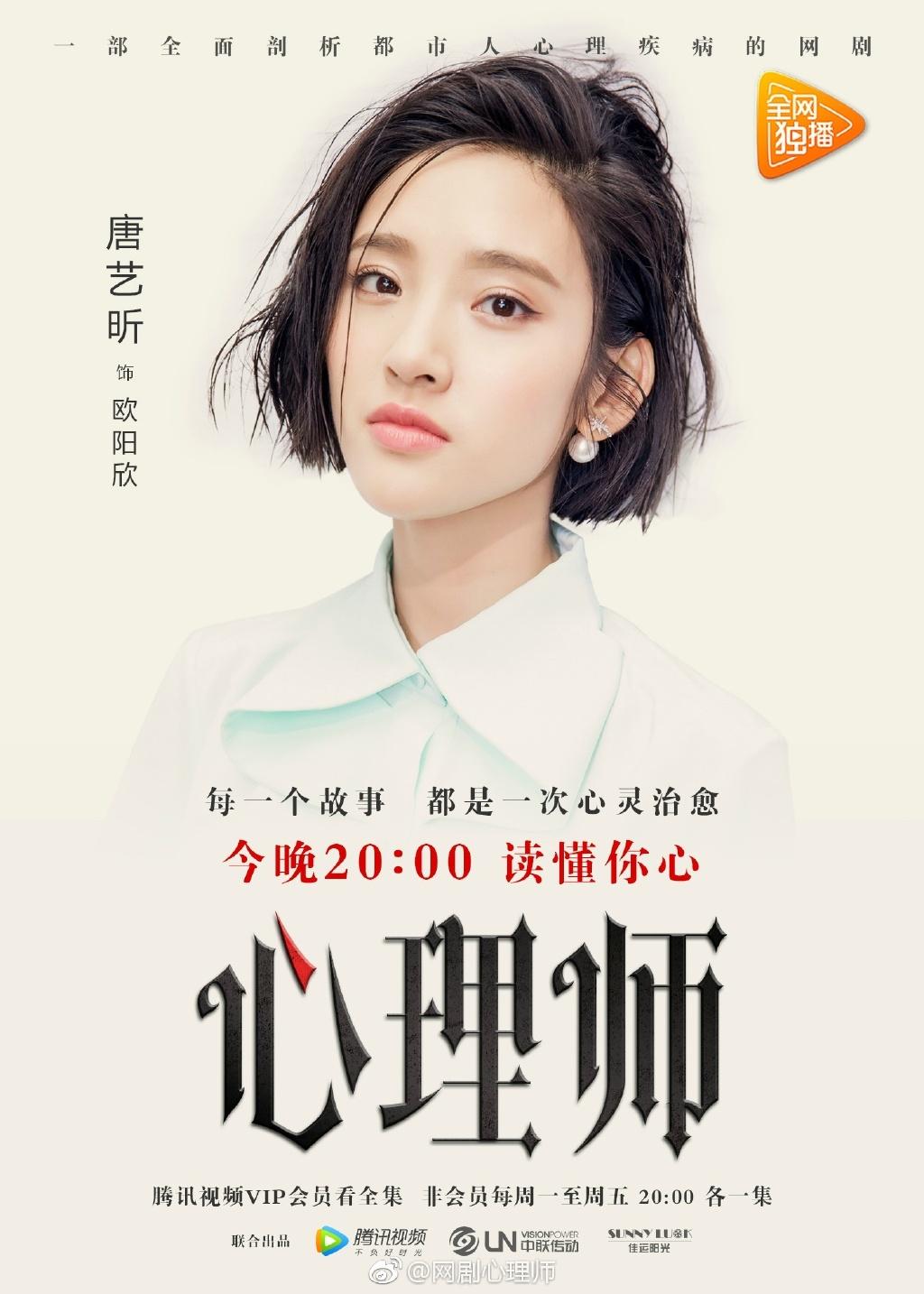 Qi Ji amp Zhao Li Ying  Tumblr