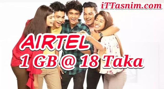 Airtel 1 GB 18 Taka | Airtel internet offer 2018