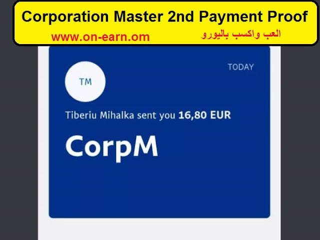 Corporation Master 2nd Payment Proof