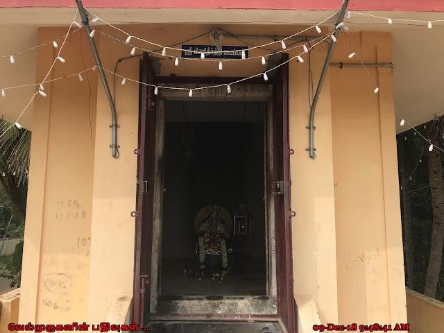 Neyveli Ayyapan Temple Block 25