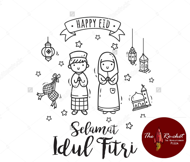 Sunjaya Budiman Blog: Selamat Hari Raya Idul Fitri 1438 H