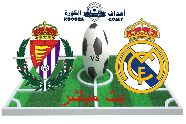 ريال مدريد اليوم,ريال مدريد,مباراة ريال مدريد وبلد الوليد,ريال مدريد وبلد الوليد,مدريد,بلد الوليد,الدوري الاسباني,ريال مدريد مباشر,ملخص ريال مدريد وبلد الوليد,أخبار ريال مدريد,ريال مدريد وبلد الوليد مباشر,ريال مدريد وبلد الوليد 2019,ريال