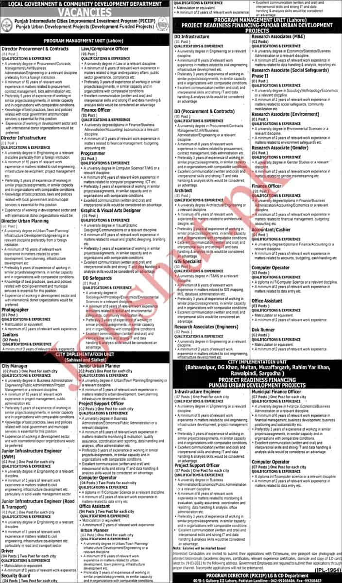 Local Government Jobs in Punjab 2021| PMU Jobs 2021 advertisement