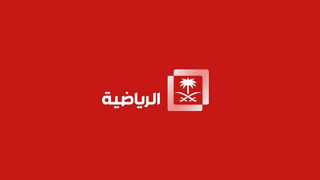 تردد قناة السعودية الرياضية 1, 2 Saudi Sport الجديد علي النايل سات والعرب سات