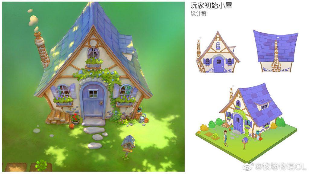desain rumah harvest moon online