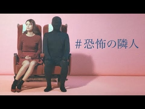 Japan's Etiquette Video Shows 10 People That Are Unpleasant To Share A Bench Seat With