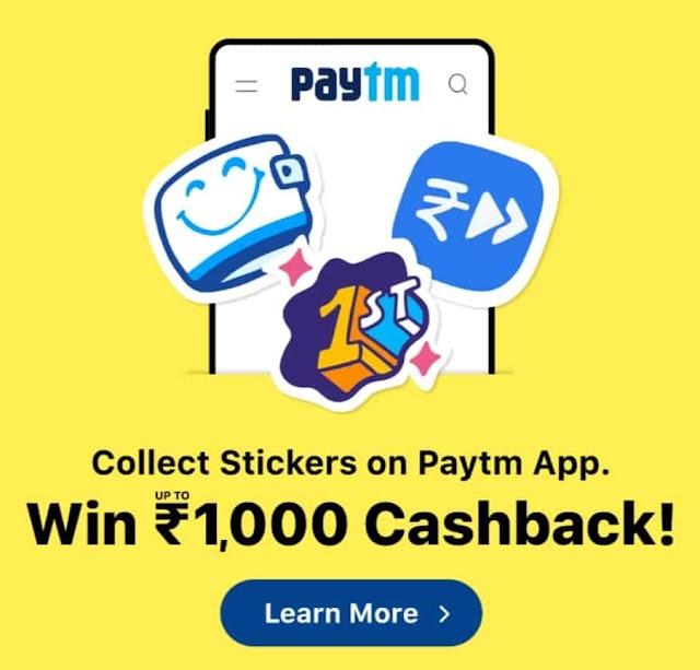 (Proof) Paytm Sizzling June offer: Get Cashback upto 1,000 ₹ Bank cash