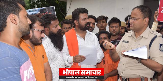 ZOMATO विवाद: हिंदू संगठनों ने प्रदर्शन किया, फ्रेंचाइजी को भी नोटिस जारी | JABALPUR NEWS