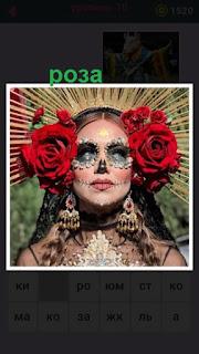 в ушах женщины вставлены две красные розы на голове веер