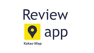 Review Aplikasi Kakao Map