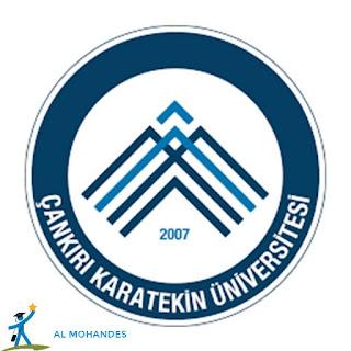 جامعة تشانكيري كاراتاكين ( Çankiri Karatekin Üniversitesi ) مفاضلة عام 2020-2021