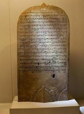 Prasasti Singhasari 1351