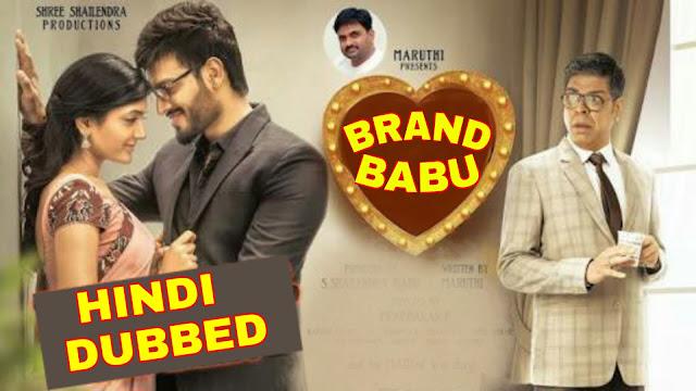 Brand Babu (Hindi Dubbed) Full Movie 720p | 480p download filmywap