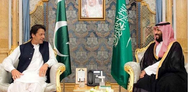 pm imran khan with Saudi prince