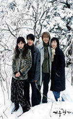 Sonata de invierno