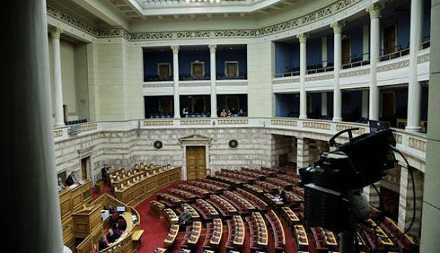Αναδρομικά έως 10.000 € παίρνουν οι συνταξιούχοι βουλευτές