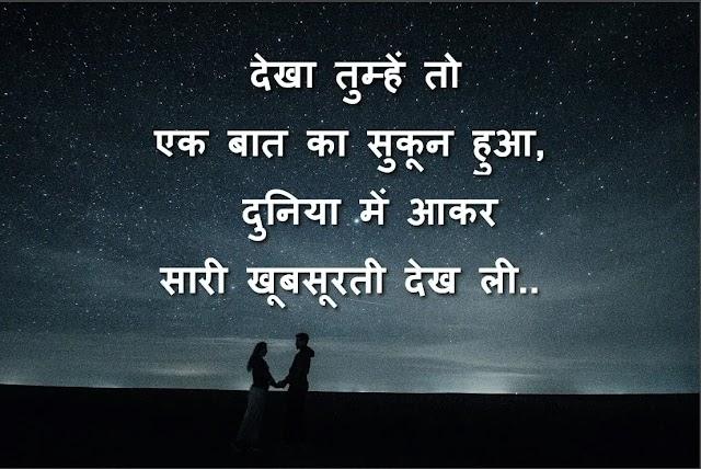 Hindi Miscellaneous Shayari - Latest Shayari In Hindi