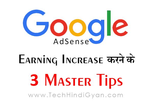 Google AdSense Earning Increase करने के 3 Master Tips