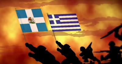 giorno ochi grecia bandiere
