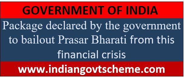 bailout+Prasar+Bharat