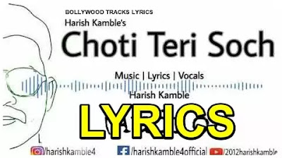 Choti-Teri-Soch-Song-Lyrics