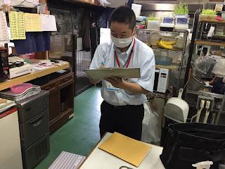 村山保健所の食品衛生検査 2020.07.06、生中華そば200g検体検査