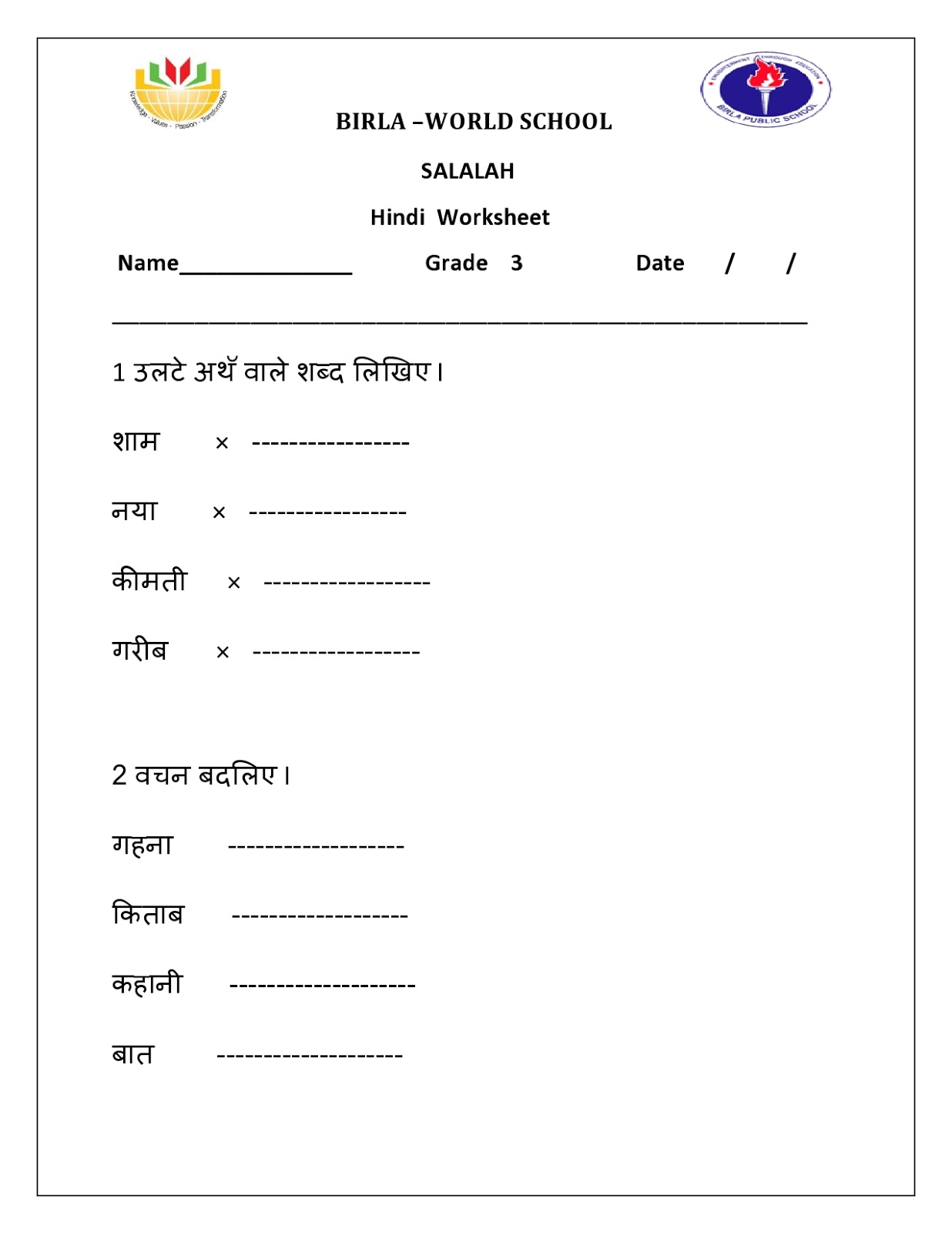 Hindi Worksheet For Pp2
