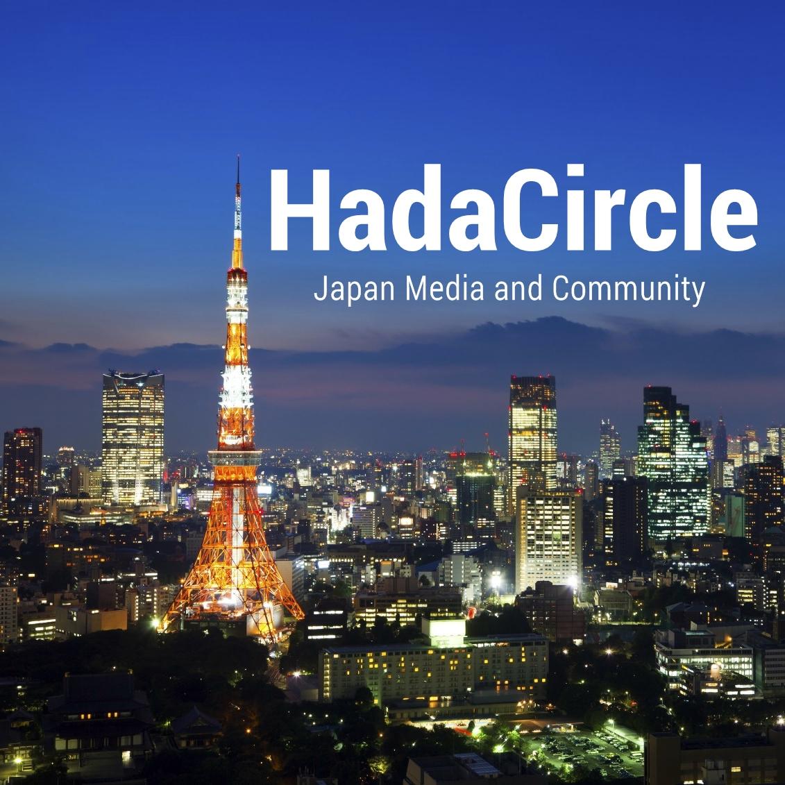 Berita HadaCircle