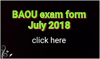 Baou exam form 2018