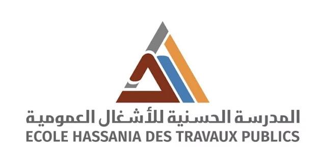 lecole-hassania-des-travaux-publics- maroc-alwadifa.com